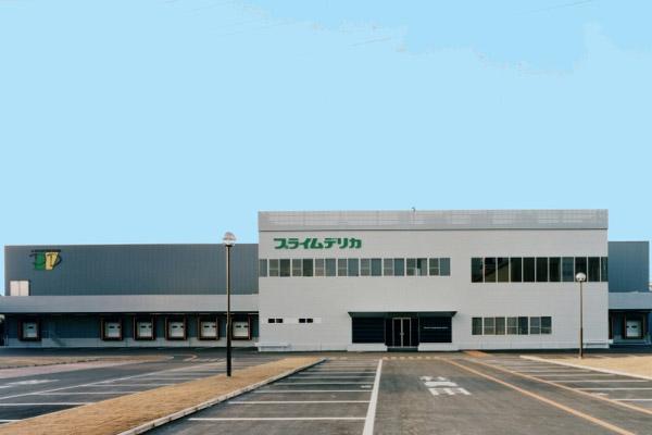プライム デリカ 宮崎 工場